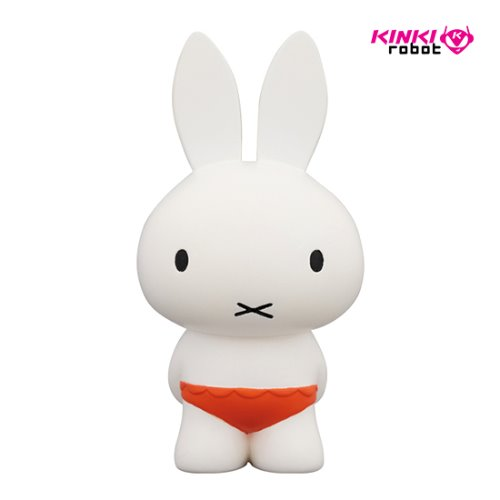 UDF DICK BRUNA S3 MIFFY PLAYING IN WATER
